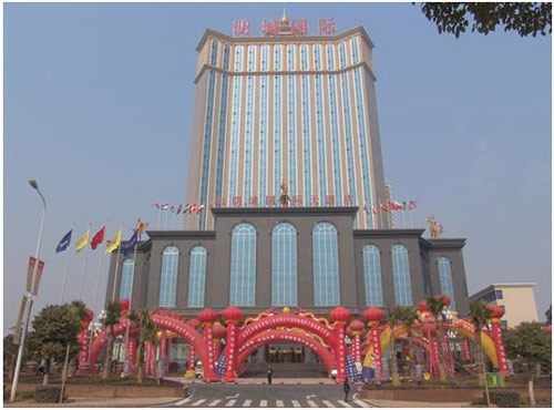 明城国际1